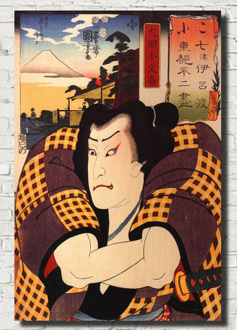 Utagawa Kuniyoshi Japanese Fine Art Print, Kabuki Actor Illustration