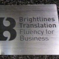 Engraved Label 150mm x 125mm