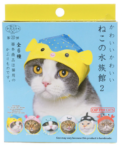 Aquarium Cat Cap Blind Box