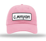 Dad hat: Canyon brushed twill pink