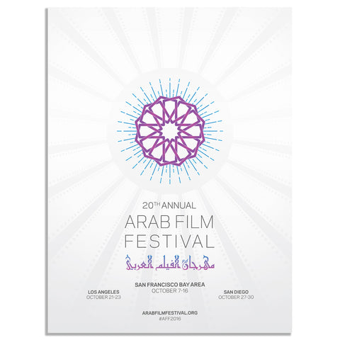 2016 Arab Film Festival Poster (20th Annual) Poster