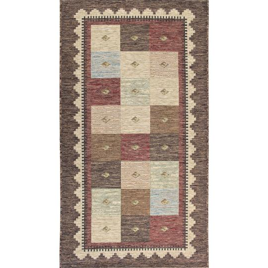 Avocado Rugs - Esterno - Rafey Multi Brown