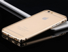 "Ultra Thin Capa Apple iPhone 6, 6s Bumper Luxury Aluminum Metal Cell Phone Protective Cases "" FREE SHIPPING "" - More Stuff I Like"