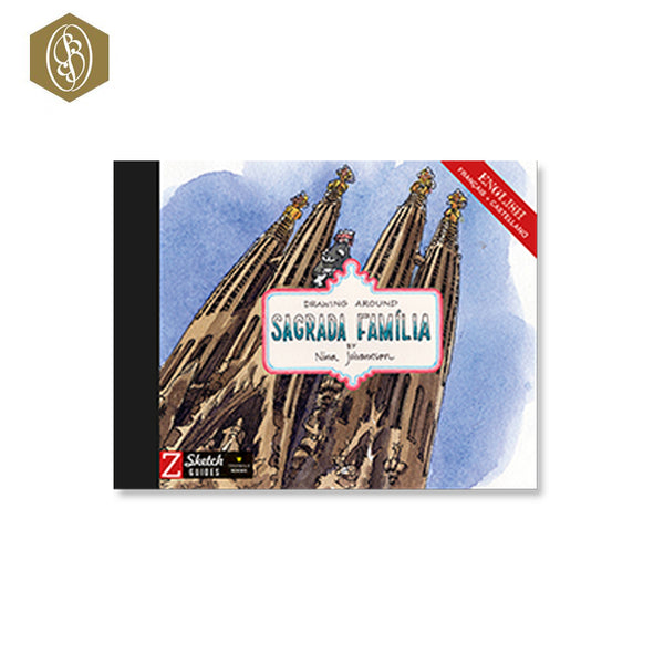Drawing Sagrada Familia