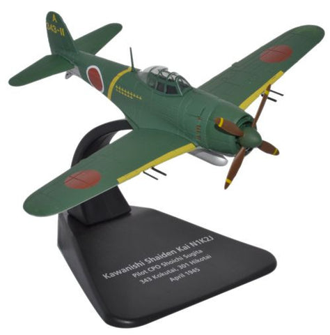 Oxford Diecast Kawanishi Kokuta Hikotai 1945 1:72 Scale Model Aircraft