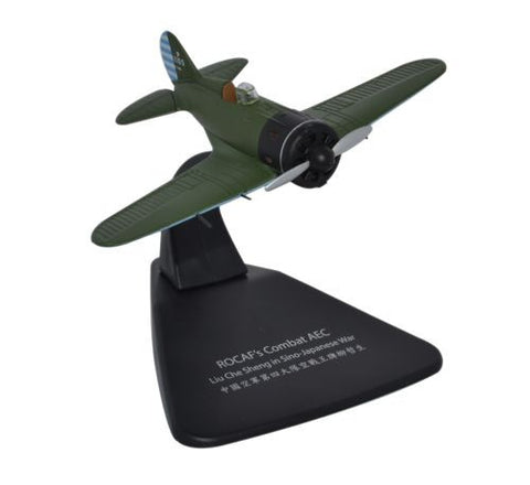 Oxford Diecast Polikarpov  Chinese Air Force 1:72 Scale Model Aircraft