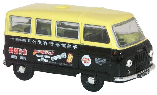 Oxford Diecast Winchester - 1:43 Scale