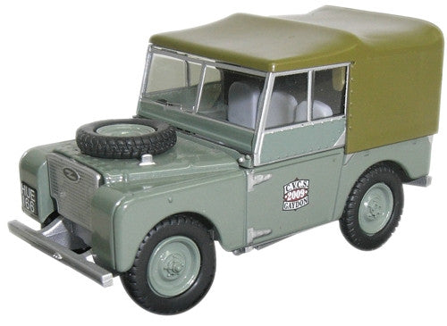 Oxford Diecast Land Rover Gaydon - 1:43 Scale
