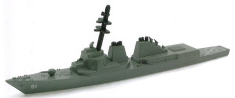 TRIANG USS Winston Churcill DDG81 - 1:1200 Scale