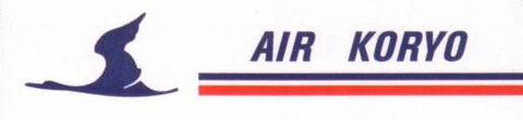 AIR KORYO COLLECTORS PACK