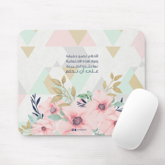 Mouse pads / قواعد فأرة
