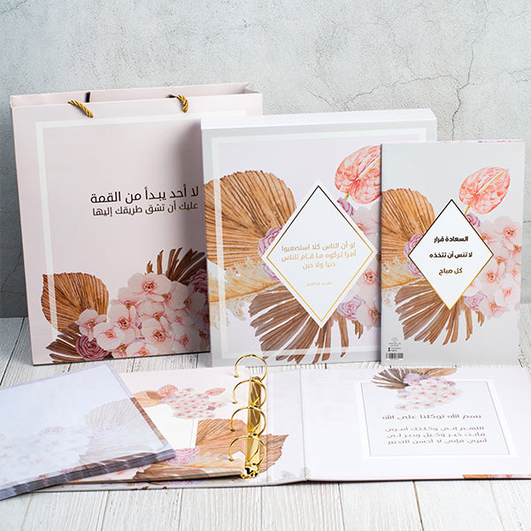 Gift - Teacher Set leaves / طقم معلمة ١