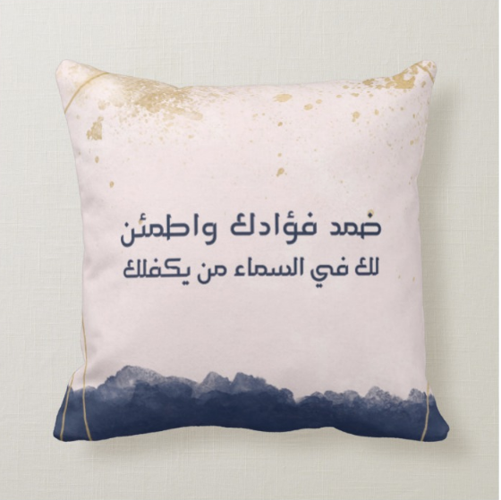Load image into Gallery viewer, Pillow Case dream/ ضمد فؤادك