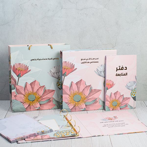 Load image into Gallery viewer, Gift - Teacher Set floral  /  طقم معلمة ٣