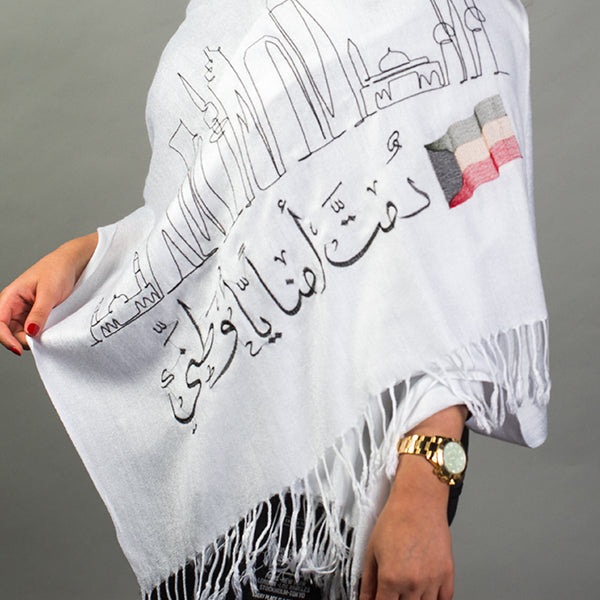 Kuwait Skyline Shawl White / شال وطني