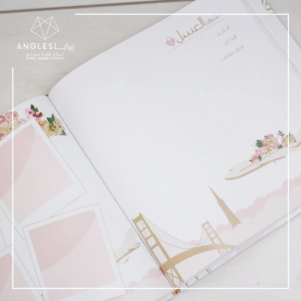 Load image into Gallery viewer, Wedding album ألبوم يوم من عمري