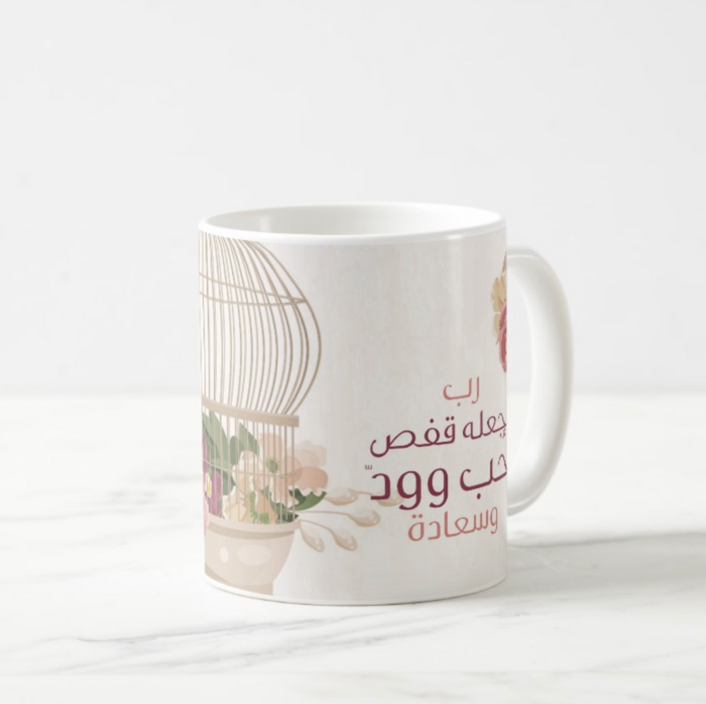 Load image into Gallery viewer, Bride Mug