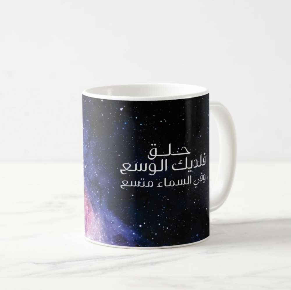 Load image into Gallery viewer, Space Mug