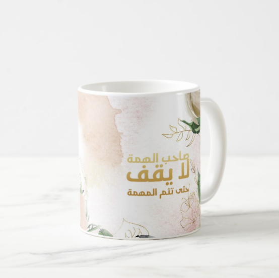 Load image into Gallery viewer, Mug Floral 19 / صاحب الهمة