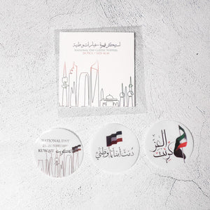 Kuwait coffee toppers / ملصقات قهوة