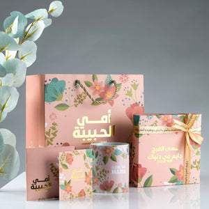 Gift - Mother Chocolate and Mug / أمي الحبيبة