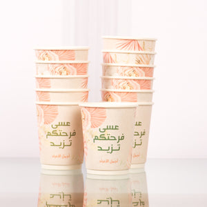 Load image into Gallery viewer, Eid paper Cups / أكواب ورقية
