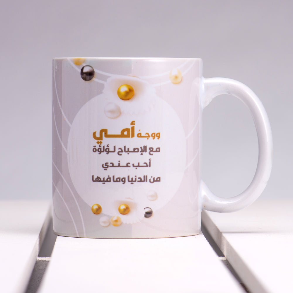 Load image into Gallery viewer, Mug Mother / أحب عندي من الدنيا