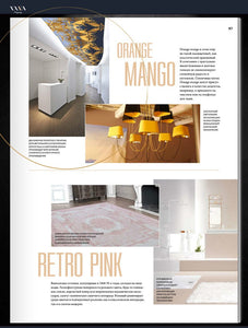 Yana Property Magazine features Paula Cawthorne Design