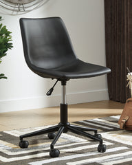 Black  Home Office Swivel Chair