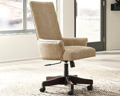 Baldridge-Rustic Light Brown  Uph. Swivel Desk Chair