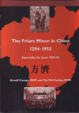 Friars Minor in China (1925-55)