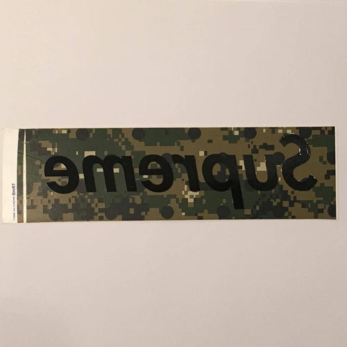 Supreme CDG Box Logo Sticker Part 2 - Olive-*