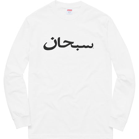 Supreme Arabic Logo Long Sleeve Tee - White-*