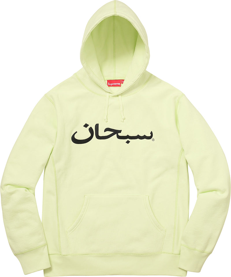Supreme Arabic Logo Hooded Sweatshirt - Pale Lime