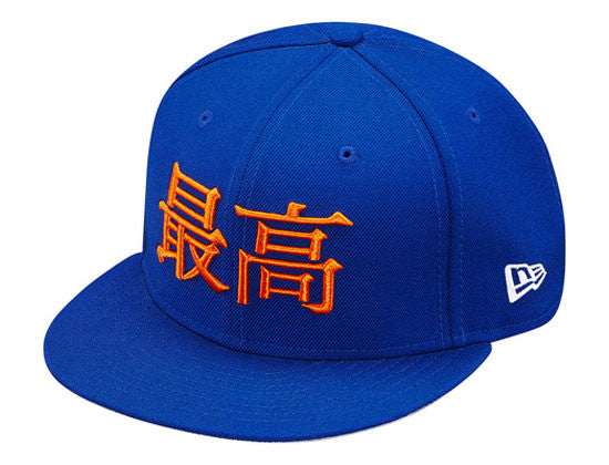 Supreme Kanji Logo New Era - Royal - CopvsDrop