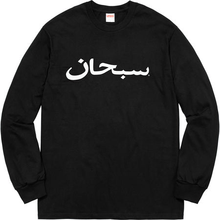 Supreme Arabic Logo Long Sleeve - Black