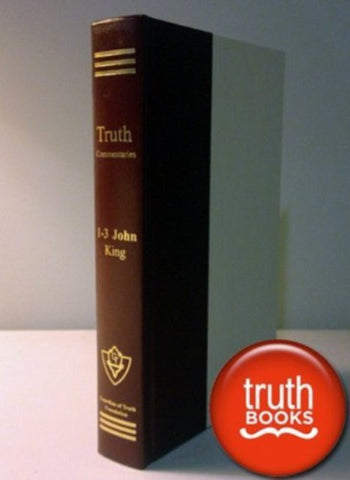1, 2, 3 John [Guardian of Truth] - [Hardcover] by Daniel H. King Sr.