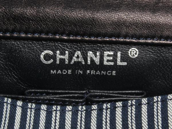 Chanel Striped and Shingled Flap