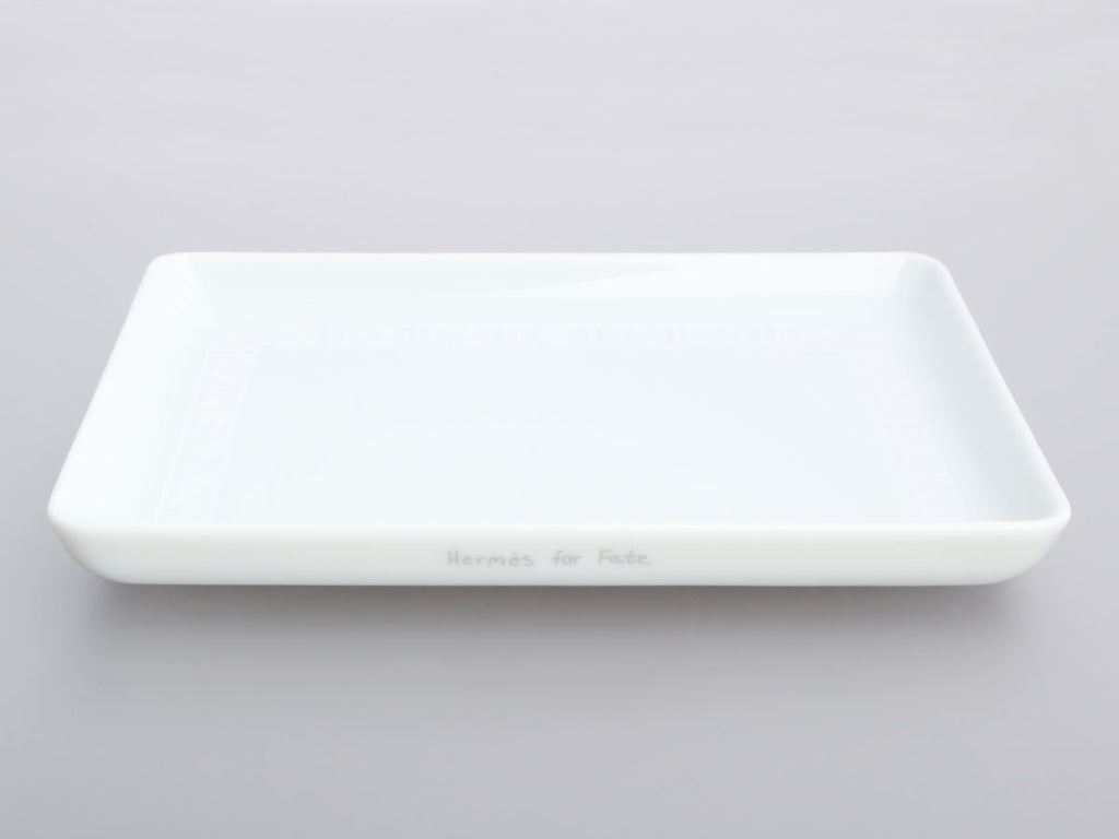 Hermès Small White Egee Tray