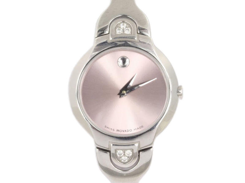 Movado Ladies Bangle Watch