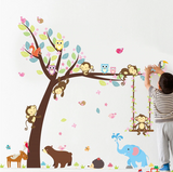 Nursery / Kids' Room Wall Decal - Jungle Forest
