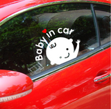 "Car Window Decal - ""Baby in Car"""