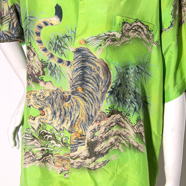 Tiger Silk Blouse