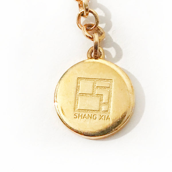 Shang Xia Globe Necklace