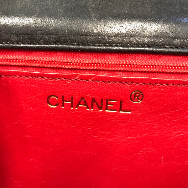 Vintage Chanel Satin Quilted Shoulder Bag