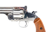 Schofield No. 3 Bear River Revolver - .177 Full Metal Airgun Pistol - CO2 BB Gun Shoot BB or Pellet Ammo Nickel Finish