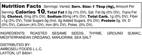 Tangy Zaatar, Nutrition Label