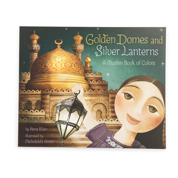 Golden Domes and Silver Lanterns: A Muslim Book of Colors by Hena Khan, illustrated by Mehrdokht Amini