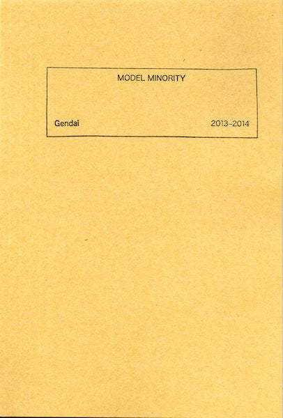 Model Minority - Gendai Gallery