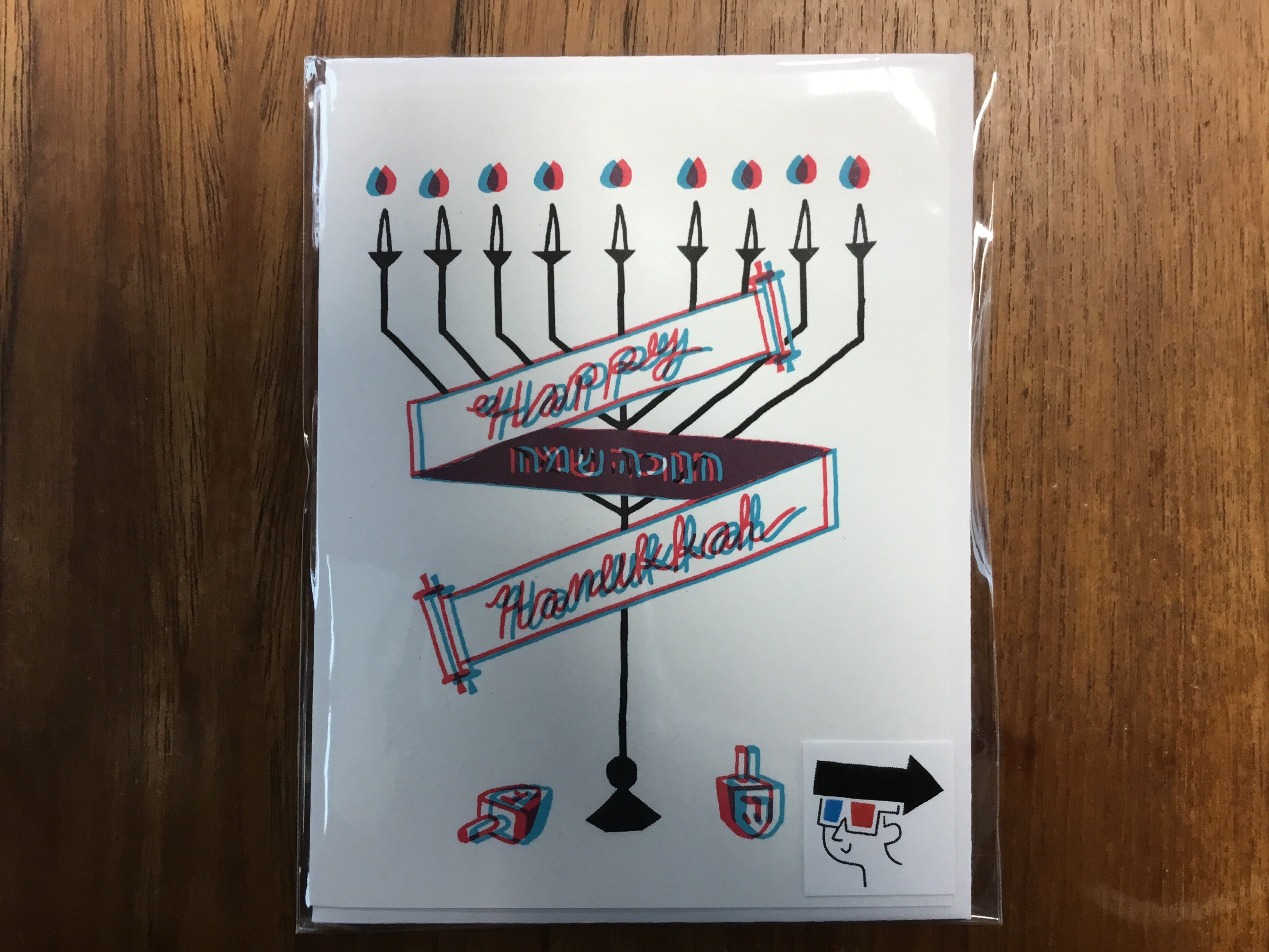 Forest and Waves Happy Hanukkah 3D Card